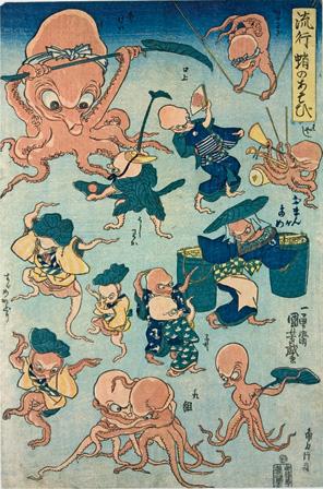 Kuniyoshi122_Web_448