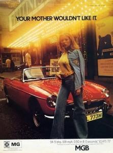1973 mother.jpg
